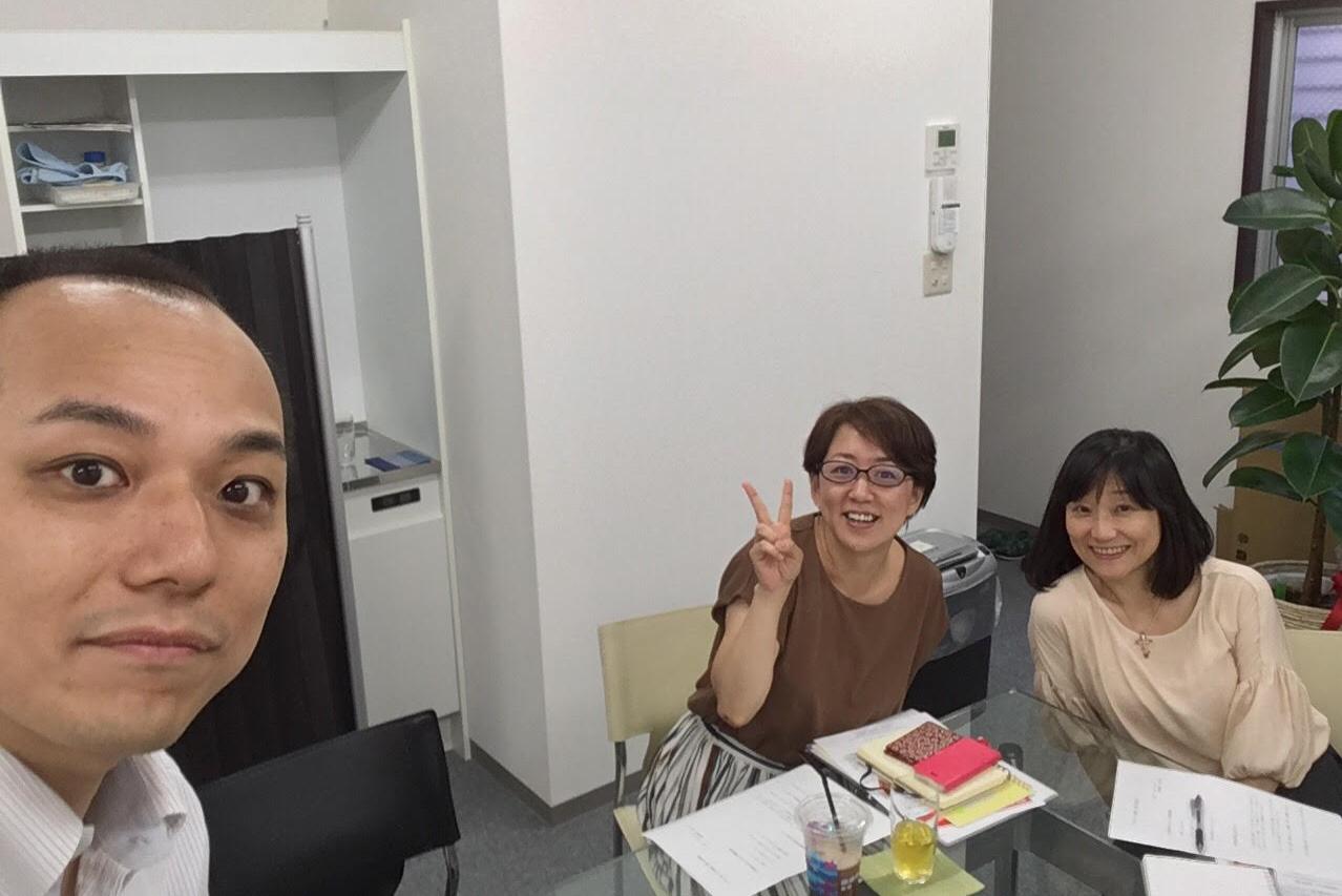 170707倉田先生易経ミニセミナー - コピー